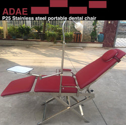 ADAE stainless steel P25 portable dental chair - ADAE Dental Online Store