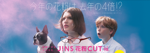 Jins Anti-Pollen Eyeglasses