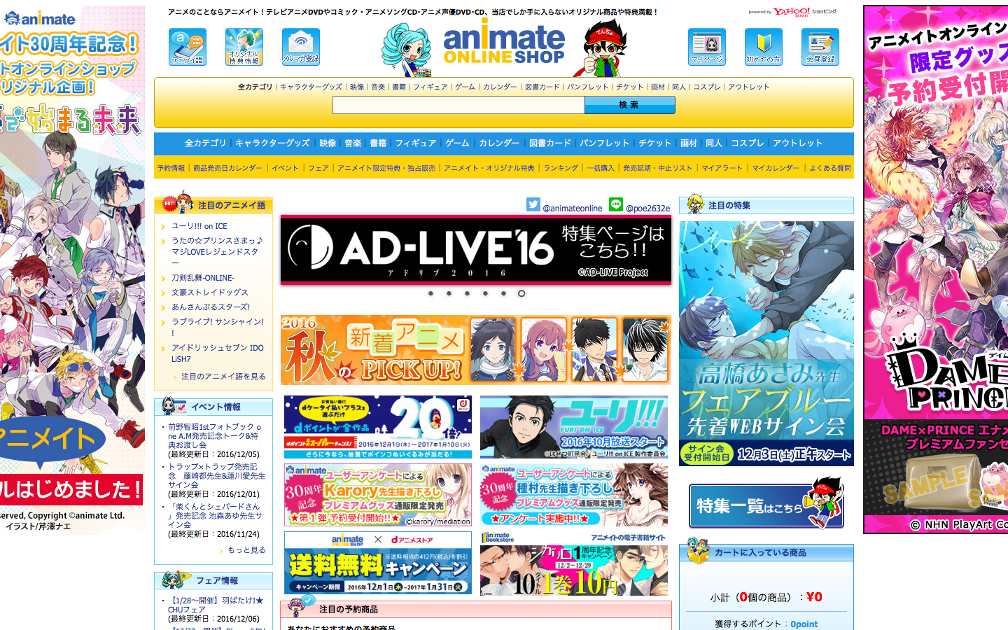 Animate Home Page