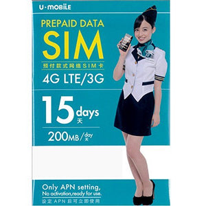 Japan Prepaid SIM Card (15 Days) - luxasshop