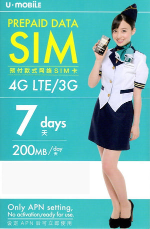 Japan Prepaid SIM Card (7 Days) - luxasshop
