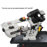 "Free Shipping!!! KAKA indsutrial BS-712R 7"" Metal Cutting Band Saw Machinery, 115V&230V/60HZ/1PH,Prewired 115V ."