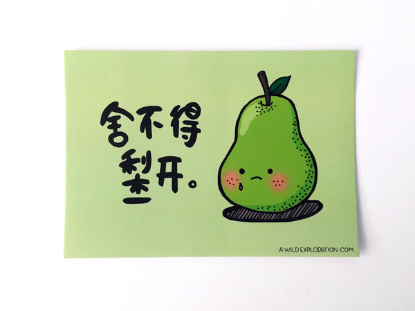 Can't Pear to Leave Postcard - Chinese - A Wild Exploration