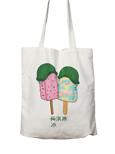 Ice Cream Soldiers Chinese Pun Tote Bag - A Wild Exploration