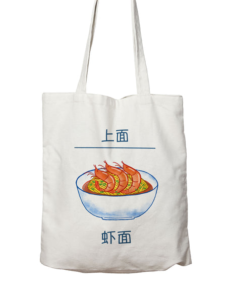 Prawn Mee Chinese Pun Tote Bag - A Wild Exploration