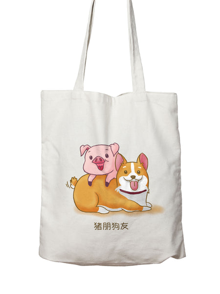 Pig and Dog Friends Chinese Pun Tote Bag - A Wild Exploration