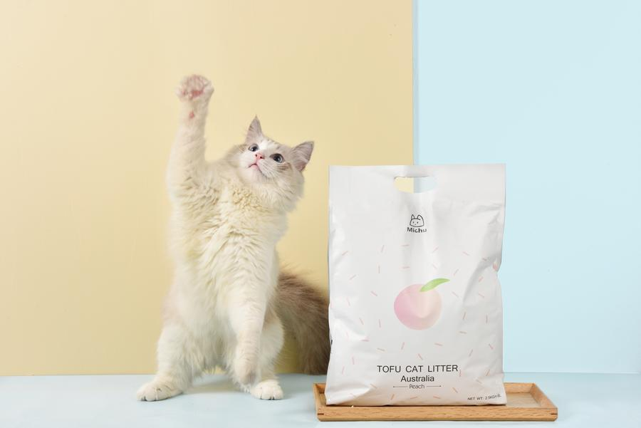 2x Michu Natural Flushable Cat Litter - Grapefruit