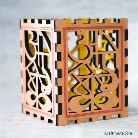 Handmade Wooden Alphabets Lamp - Copper finish