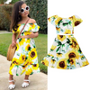 Image of Sunflower Skirt Set