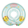 Image of INFLATABLE NECK FLOAT RING - 50% OFF!