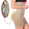 Image of BUTT AND BELLY SHAPEWEAR