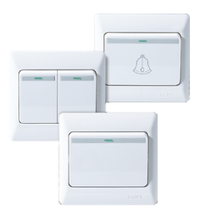Chint - B Series - White - Switches & Sockets