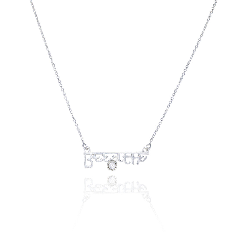 Breathe - Mantra Necklace with a clear Swarovski® Crystal
