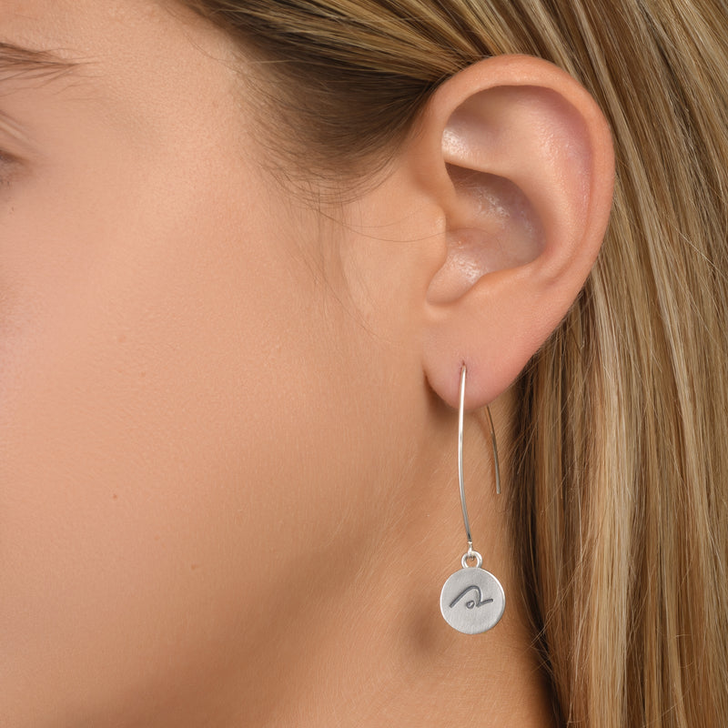 BE PURE -  Sterling Silver Earrings