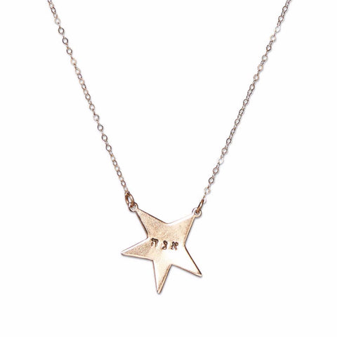 Large Star Gold Plated Pendant Necklace