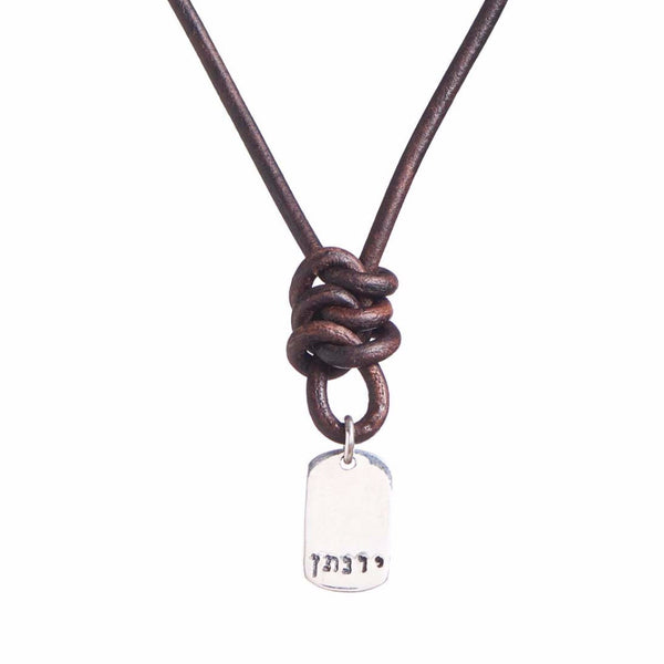 Leather Knotted Dog Tag Necklace