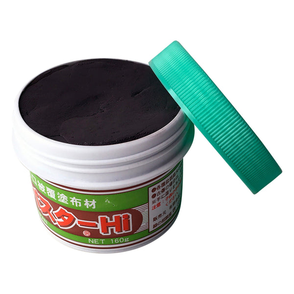 Bonsai Cutpaste - Green Top - Brown