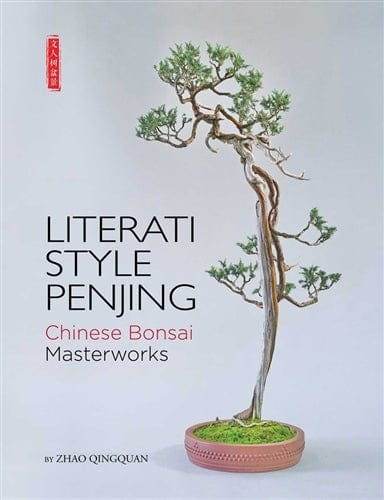 Literati Style Penjing by Zhao Qingquan Book