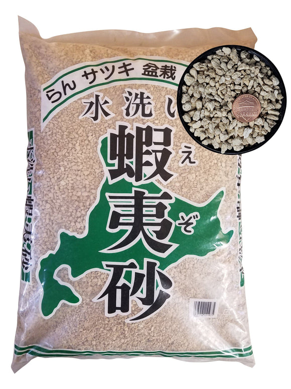 Japanese Ezo Pumice Soil For Bonsai & Succulents