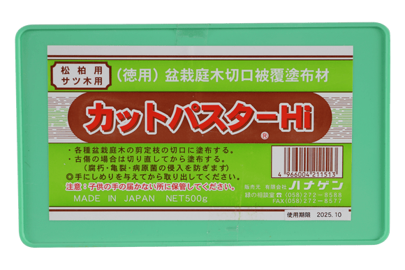 Bonsai Cut Paste Wound Sealant - Green Top - Brown