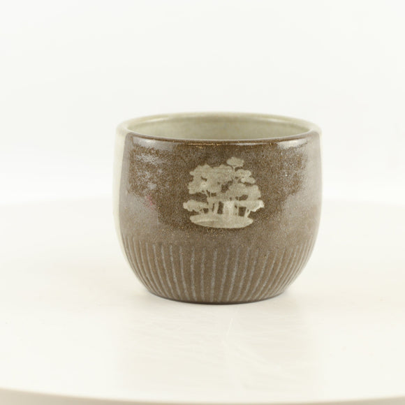 Jodi Fox White and Brown Bonsai Coffee Tea Cup - 3.5