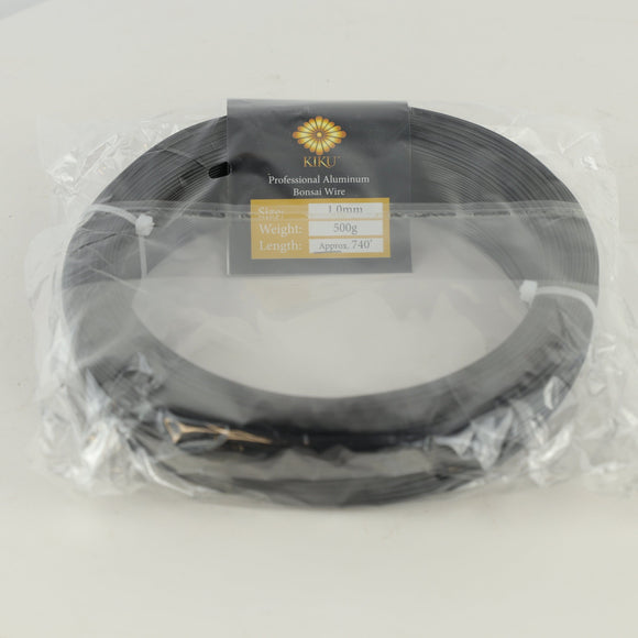 Kiku Aluminum Bonsai Training Wire - Premium Grade A