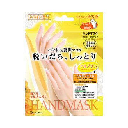 Lucky Trendy Beauty World Hand Mask 1 Pair | Lucky Trendy Beauty World 天然保湿花香手膜 1回份