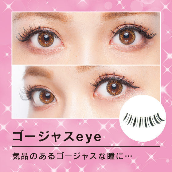 Diamond Lash 1st Series Gorgeous Eyes 5 Set|Diamond Lash 1st经典系列Gorgeous Eyes假睫毛 5对入