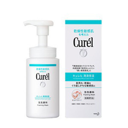 Kao Curél Intensive Moisture Care Foaming Wash 150ml|Kao Curél珂润 润浸敏感肌泡沫洁面乳 150ml