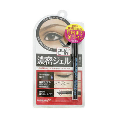 BCL BROWLASH EX24 Waterproof Eyeliner|BCL BROWLASH EX24小时浓密防水眼线笔(深啡色)
