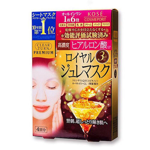 Kose - Clear Turn Premium Royal Gelee Hyaluronic Acid Mask|Kose 高丝 Clear Turn 黄金保湿果冻玻尿酸面膜 4片