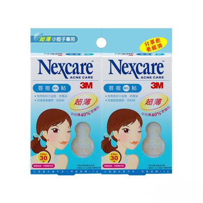 Nexcare Acne Patch 30 Count(2 packs)|3M Nexcare 超薄豆痘隐形贴 30颗 (2组入)