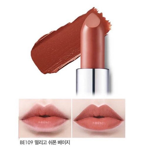 Etude House Dear My Blooming Lips-Talk Chiffon BE109|爱丽小屋 甜蜜之恋雪纺唇膏 BE109 Lily Maymac同款