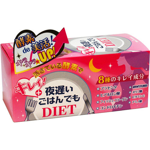 Shinya Koso Yoru Osoi Gohan Demo Late Night Big Meal Diet Supplement 30 Days |Shinya Koso新谷酵素 复合酵素美白美容版 30日份