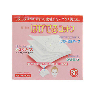 Cotton Labo Selena Multi-Layer Cotton Puff 80 Sheets|Cotton Labo Selena 五层敷面化妆棉 80片