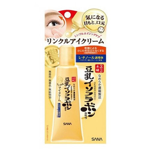 SANA Japan Nameraka Honpo Soy Milk Isoflavone Wrinkle Eye Cream 25g Anti-Aging