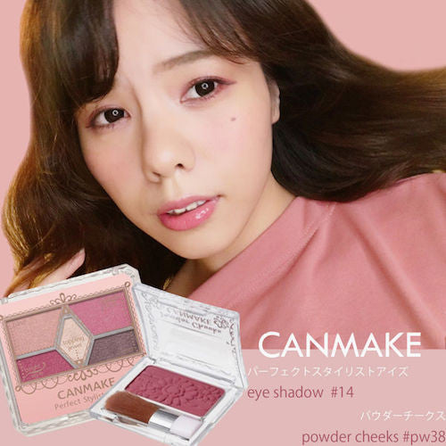 Canmake Powder Cheeks PW38 Plum Pink|Canmake 巧丽腮红组  PW38 血色梅子色