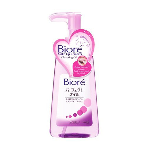 biore makeup remover oil cleanser