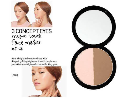 3CE Magic Touch Face Maker #Pink | 3CE 双色修容高光阴影粉金粉色