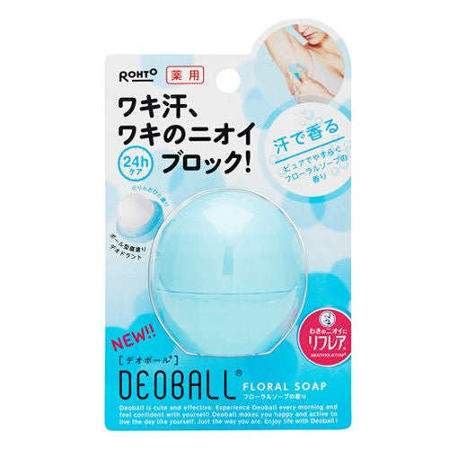 rohto deoball floral blue