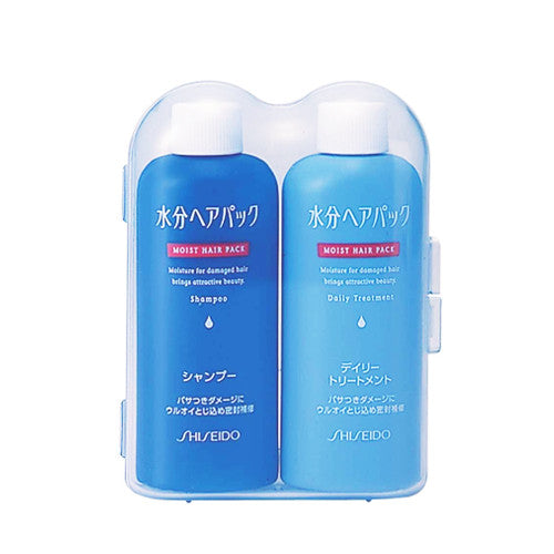 travel-kits-shiseido-shampoo