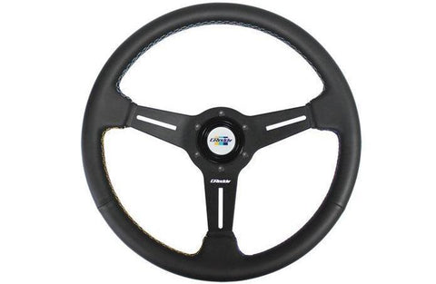 GReddy GPP Black Suede Steering Wheel (340mm) [16500204] - Syndicate Auto Salon