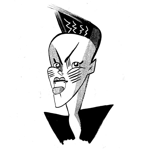 Grace Jones by Tom Bachtell for The Wall Street Journal