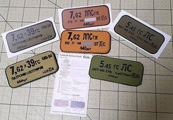 Sold Out - Three Spam Can PVC Patch Set w/ 3 Stickers