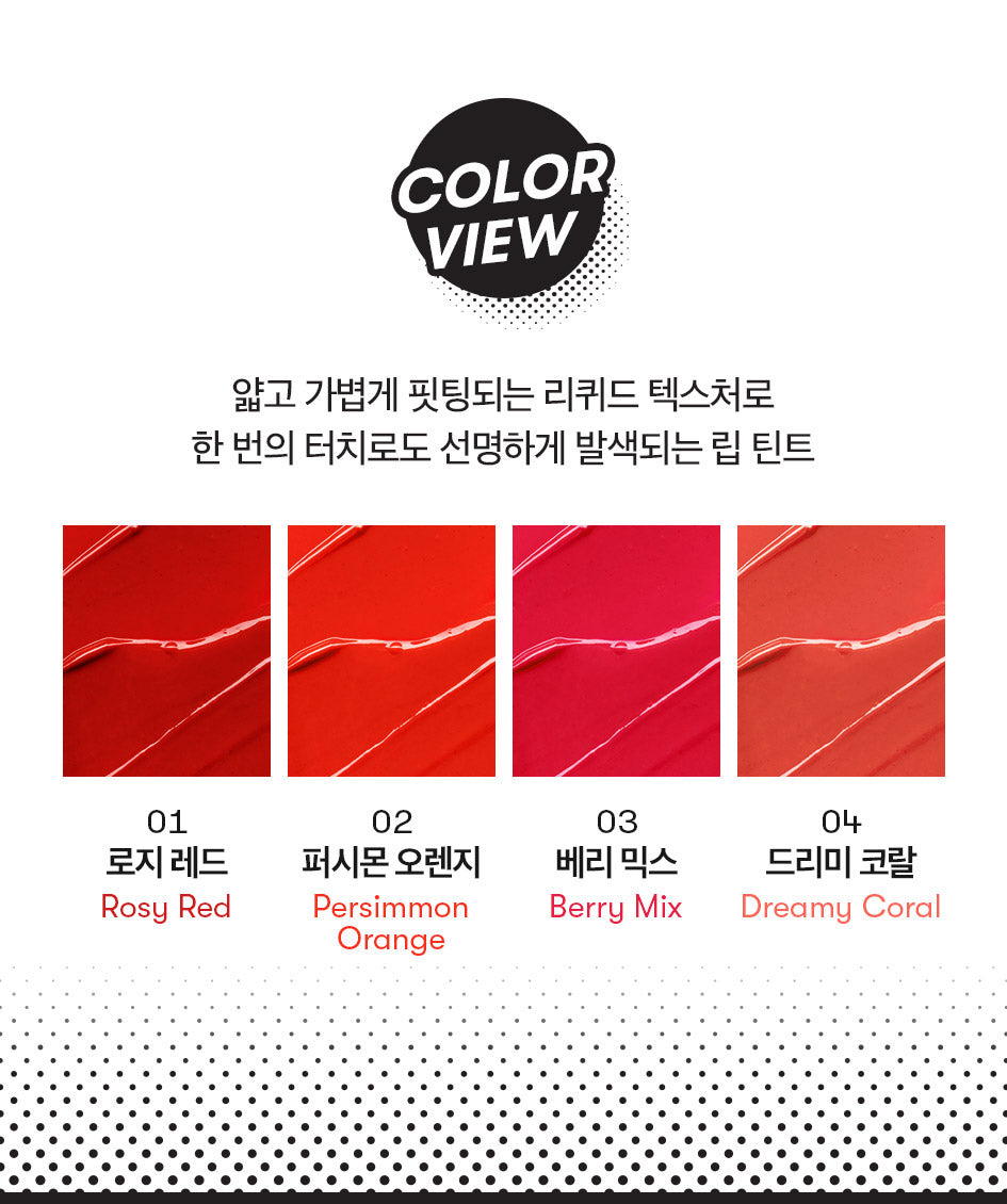 [VTCOSMETICS] VT Art In Lip Tint BT21