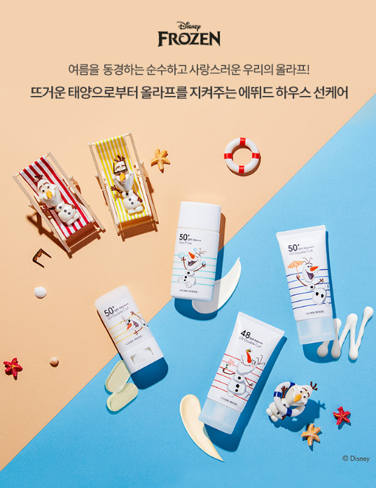 [ETUDEHOUSE] UV Double Cut Moisture Fluid [Olaf Edition] 50ml