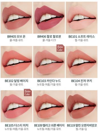 [ETUDEHOUSE] Better-Lips Talk (Velvet) (36 couleurs)