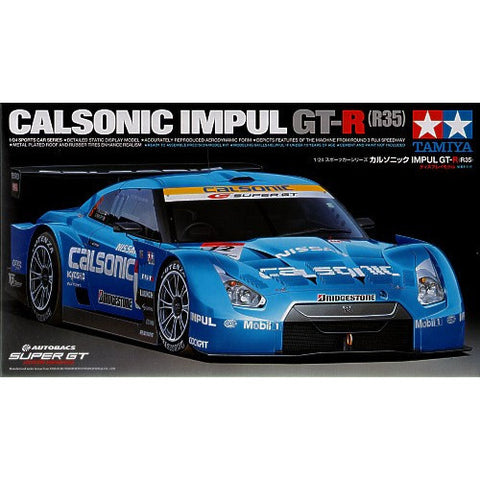HelloDefiance, Calsonic GTR Widebody Model Kit, best, HelloDefiancecheap