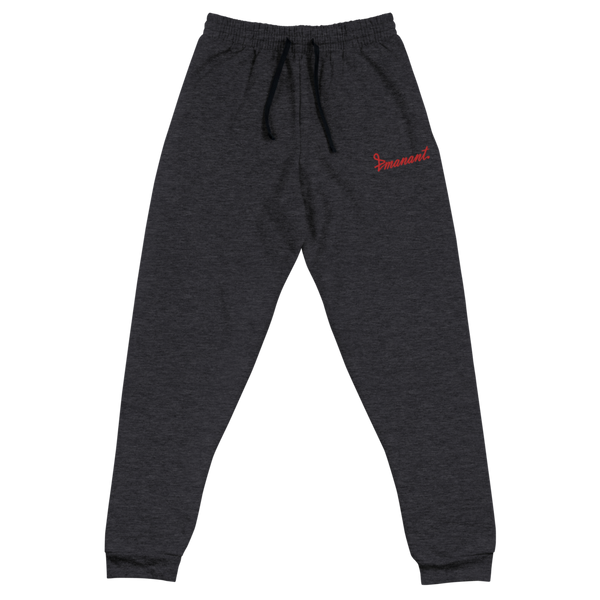 Embroidered Emanant Joggers