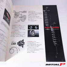 1997 HONDA Civic EK9 Type-R (前期) Brochure